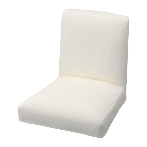 BERGMUND - 高腳凳連靠背椅套, Inseros 白色   IKEA 香港及澳門 - PE791044_S4