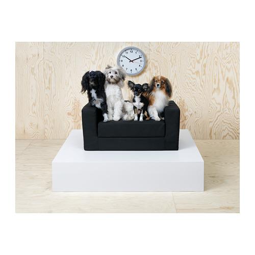 LURVIG - 貓/狗床, 黑色   IKEA 香港及澳門 - PH147914_S4