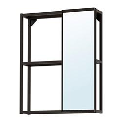 ENHET - 浴室鏡櫃, 炭黑色 | IKEA 香港及澳門 - PE777156_S3
