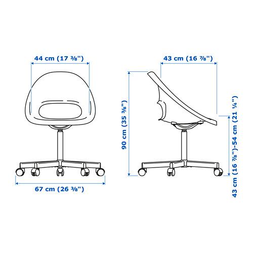 LOBERGET/BLYSKÄR - swivel chair, white | IKEA Hong Kong and Macau - PE777158_S4