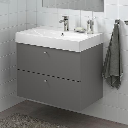 GODMORGON - 雙抽屜洗手盆櫃, Gillburen 深灰色 | IKEA 香港及澳門 - PE777214_S4