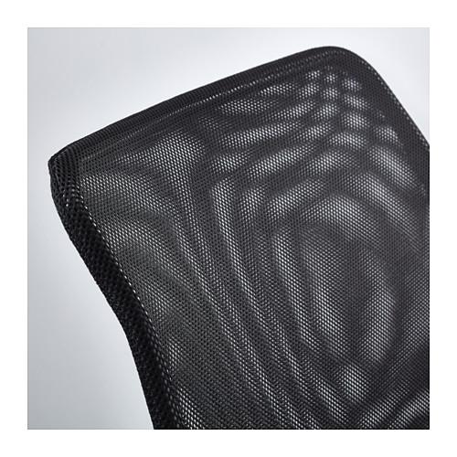 NOLMYRA - 舒適椅, 黑色/黑色 | IKEA 香港及澳門 - PE585812_S4