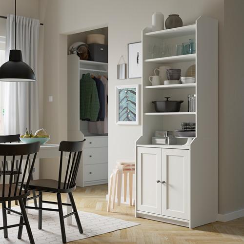 HAUGA - 雙門高櫃, 白色 | IKEA 香港及澳門 - PE791579_S4