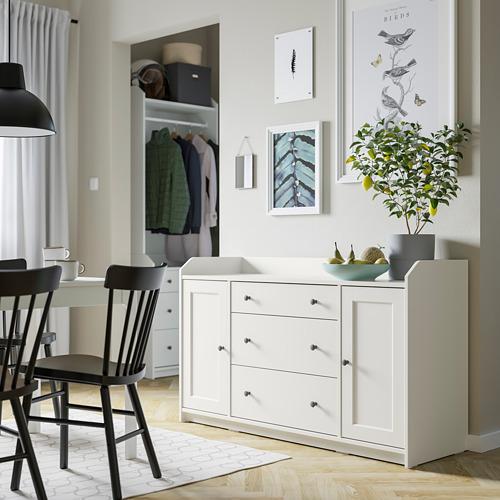 HAUGA - 餐具櫃, 白色   IKEA 香港及澳門 - PE791585_S4