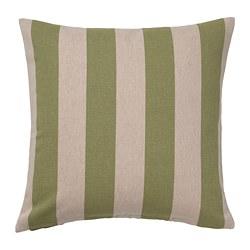 HILDAMARIA - 咕𠱸套, 綠色 米色/條紋 | IKEA 香港及澳門 - PE791749_S3