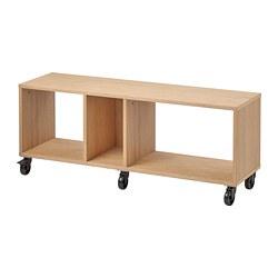 RÅVAROR - 活動長凳, 橡木飾面 | IKEA 香港及澳門 - PE778332_S3