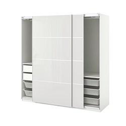 PAX/HOKKSUND - wardrobe combination, white/high-gloss light grey | IKEA Hong Kong and Macau - PE792755_S3