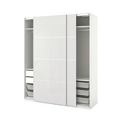 PAX/HOKKSUND - wardrobe combination, white/high-gloss light grey | IKEA Hong Kong and Macau - PE792737_S3