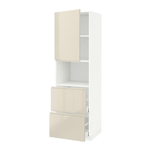 METOD/MAXIMERA - hi cab f micro w door/2 drawers, white/Voxtorp high-gloss light beige | IKEA 香港及澳門 - PE589474_S4
