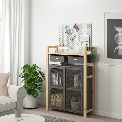 IVAR - 貯物組合, 89x30x124 cm, 松木/灰色 網狀 | IKEA 香港及澳門 - PE793232_S4