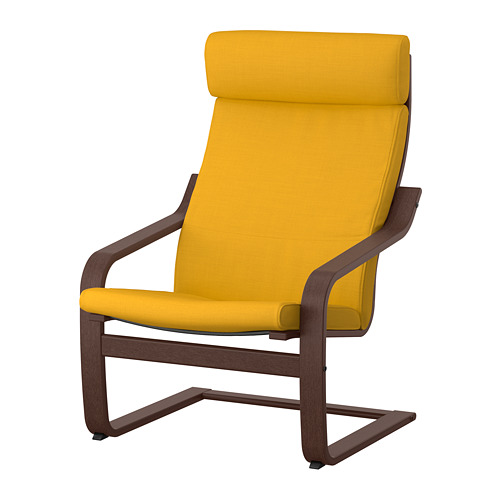 POÄNG - armchair, brown/Skiftebo yellow | IKEA Hong Kong and Macau - PE793510_S4