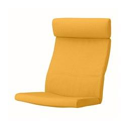 POÄNG - armchair cushion, Skiftebo yellow | IKEA Hong Kong and Macau - PE793583_S3