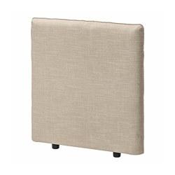 VALLENTUNA - back rest, Hillared beige | IKEA Hong Kong and Macau - PE793821_S3