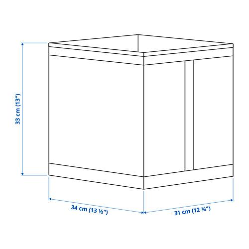 SKUBB - box, 31x34x33 cm, white   IKEA Hong Kong and Macau - PE793911_S4