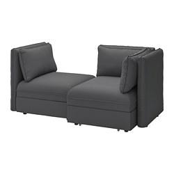 VALLENTUNA - 2-seat modular sofa with sofa-bed, and storage/Kelinge anthracite | IKEA Hong Kong and Macau - PE794020_S3