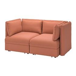 VALLENTUNA - 2-seat modular sofa w 2 sofa-beds, Kelinge rust | IKEA Hong Kong and Macau - PE794087_S3