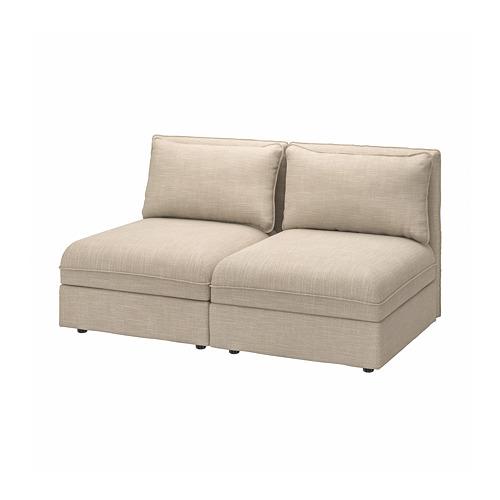 VALLENTUNA - 2-seat modular sofa, with storage/Hillared beige   IKEA Hong Kong and Macau - PE794097_S4