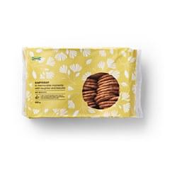 KAFFEREP - 燕麥餅乾 | IKEA 香港及澳門 - PE652391_S3