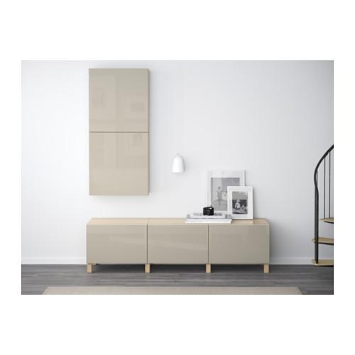 BESTÅ - wall cabinet with 2 doors, white stained oak effect/Selsviken high-gloss/beige | IKEA Hong Kong and Macau - PE592302_S4