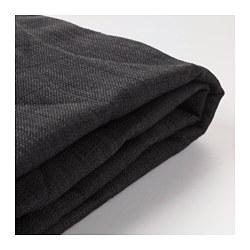 NYHAMN - 三座位梳化床套, Skiftebo 炭黑色   IKEA 香港及澳門 - PE652874_S3