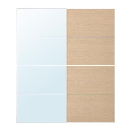 MEHAMN/AULI - pair of sliding doors, 200x236 cm | IKEA Hong Kong and Macau - PE699727_S4