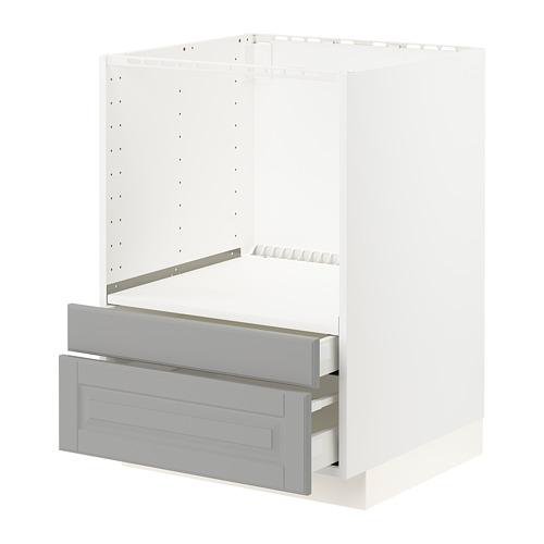 METOD/MAXIMERA - 微波爐用地櫃組合/抽屜, white/Bodbyn grey | IKEA 香港及澳門 - PE795857_S4