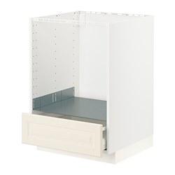 METOD/MAXIMERA - 焗爐用地櫃連抽屜, white/Bodbyn off-white | IKEA 香港及澳門 - PE795910_S3