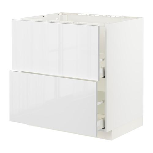 METOD/MAXIMERA - base cab f sink+2 fronts/2 drawers, white/Ringhult white | IKEA Hong Kong and Macau - PE796087_S4
