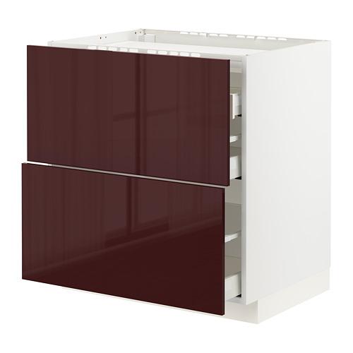 METOD/MAXIMERA - base cab f hob/2 fronts/3 drawers, white Kallarp/high-gloss dark red-brown | IKEA Hong Kong and Macau - PE796093_S4
