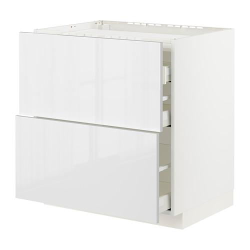METOD/MAXIMERA - base cab f hob/2 fronts/3 drawers, white/Ringhult white | IKEA Hong Kong and Macau - PE796109_S4