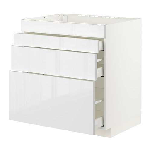 METOD/MAXIMERA - base cab f hob/4 fronts/3 drawers, white/Ringhult white | IKEA Hong Kong and Macau - PE796046_S4
