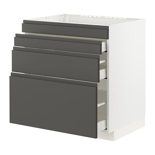 METOD/MAXIMERA - 爐具地櫃連4面板/3抽屜, white/Voxtorp dark grey   IKEA 香港及澳門 - PE796052_S4