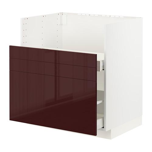 METOD/MAXIMERA - BREDSJÖN星盆用地櫃/2面板/2抽屜, white Kallarp/high-gloss dark red-brown | IKEA 香港及澳門 - PE796031_S4