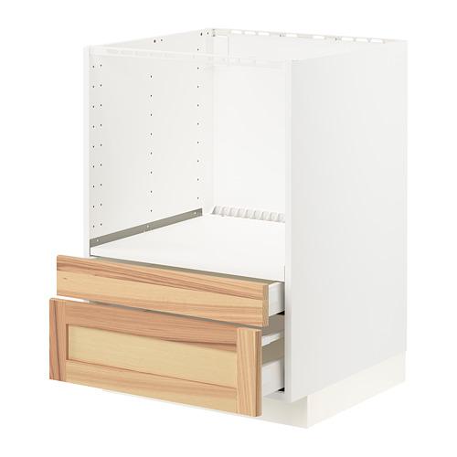 METOD/MAXIMERA - 微波爐用地櫃組合/抽屜, white/Torhamn ash | IKEA 香港及澳門 - PE796142_S4