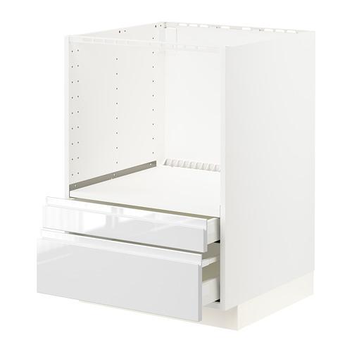METOD/MAXIMERA - base cabinet f combi micro/drawers, white/Voxtorp high-gloss/white | IKEA Hong Kong and Macau - PE796145_S4