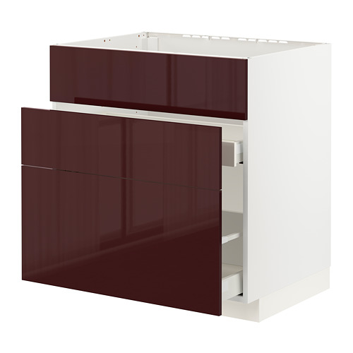 METOD/MAXIMERA - base cab f sink+3 fronts/2 drawers, white Kallarp/high-gloss dark red-brown | IKEA Hong Kong and Macau - PE796162_S4
