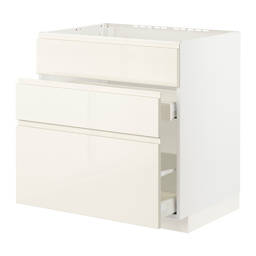 METOD/MAXIMERA - base cab f sink+3 fronts/2 drawers, white/Voxtorp high-gloss light beige | IKEA Hong Kong and Macau - PE796163_S4