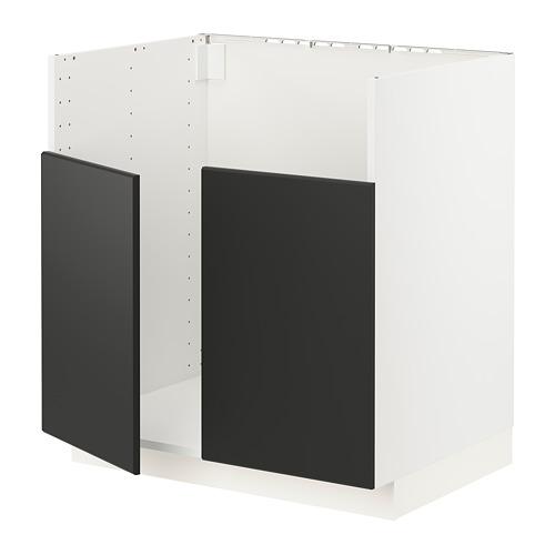 METOD - BREDSJÖN雙星盆底櫃, white/Kungsbacka anthracite | IKEA 香港及澳門 - PE796183_S4