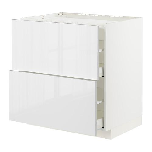 METOD/MAXIMERA - base cab f hob/2 fronts/2 drawers, white/Ringhult white | IKEA Hong Kong and Macau - PE796415_S4