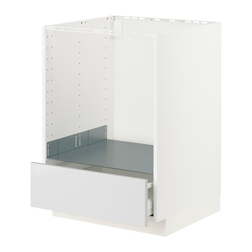 METOD/MAXIMERA - 焗爐用地櫃連抽屜, white/Ringhult white | IKEA 香港及澳門 - PE796358_S4