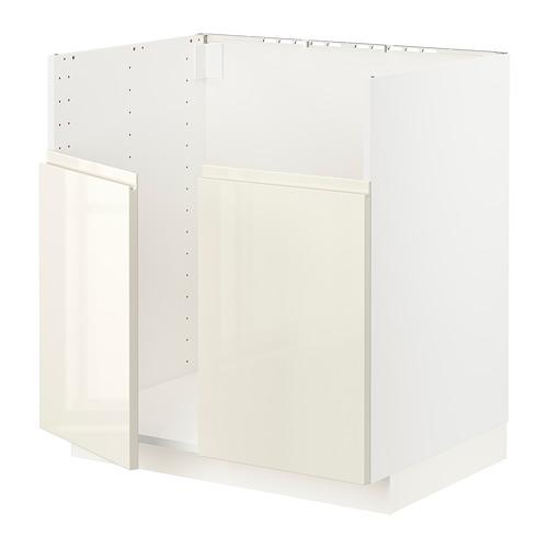 METOD - BREDSJÖN雙星盆底櫃, white/Voxtorp high-gloss light beige | IKEA 香港及澳門 - PE796511_S4