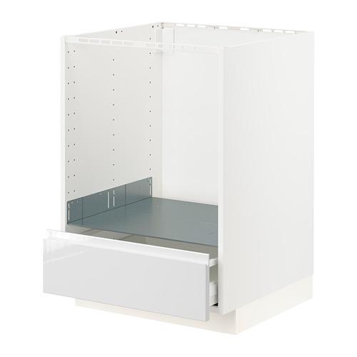 METOD/MAXIMERA - 焗爐用地櫃連抽屜, white/Voxtorp high-gloss/white | IKEA 香港及澳門 - PE796490_S4