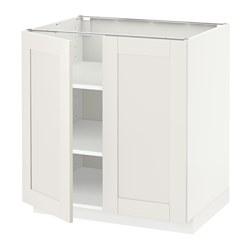 METOD - 地櫃連層板/一對門, 白色/Sävedal 白色   IKEA 香港及澳門 - PE528781_S3