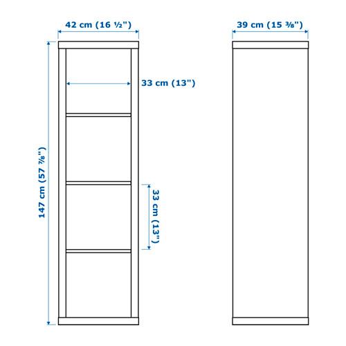 KALLAX shelving unit