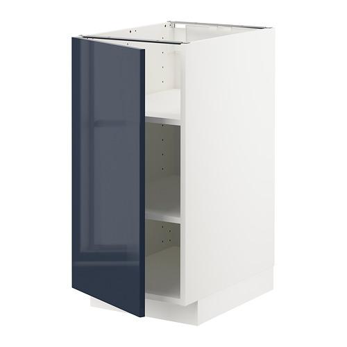 METOD - base cabinet with shelves, white/Järsta black-blue | IKEA Hong Kong and Macau - PE703870_S4