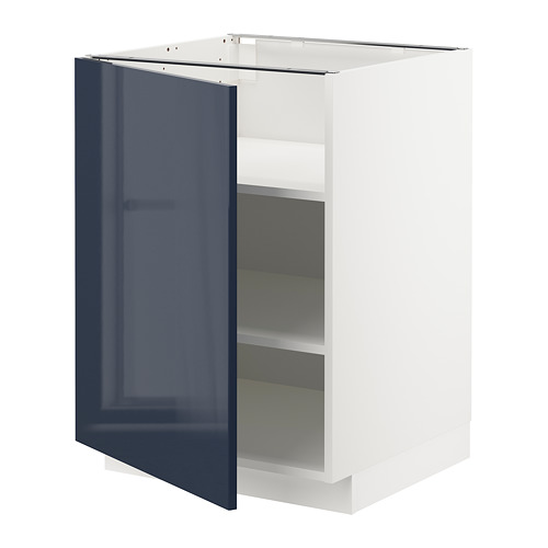 METOD - base cabinet with shelves, white/Järsta black-blue | IKEA Hong Kong and Macau - PE703871_S4