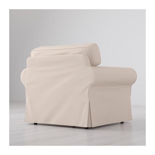 EKTORP 扶手椅