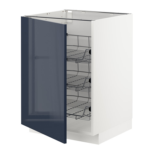 METOD - base cabinet with wire baskets, white/Järsta black-blue | IKEA Hong Kong and Macau - PE704068_S4