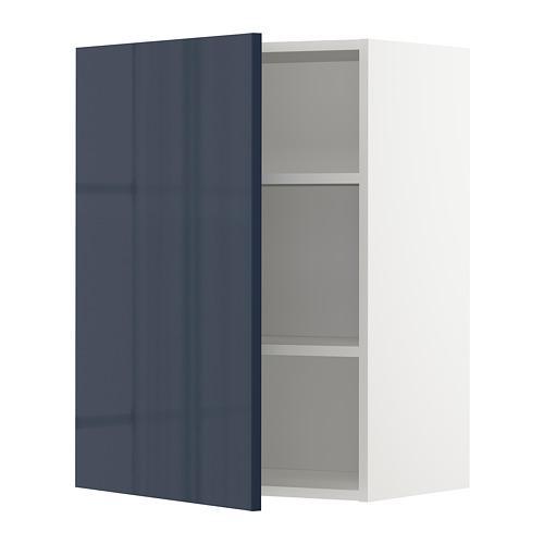 METOD - 吊櫃連層板, 白色/Järsta 藍黑色 | IKEA 香港及澳門 - PE704082_S4