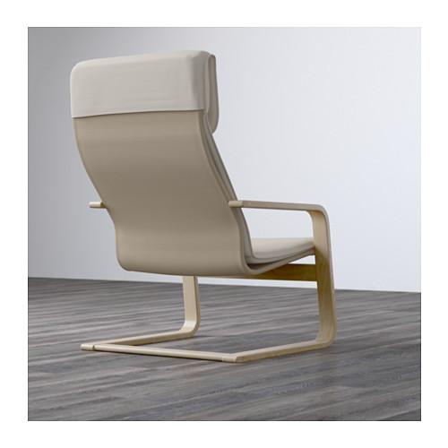 PELLO - 扶手椅, Holmby 米色 | IKEA 香港及澳門 - PE596512_S4